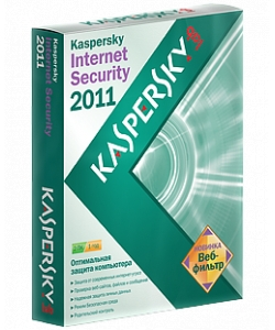 Антивирус Kaspersky Internet Security 2011 ,на 2 ПК, на 1 год (BOX)
